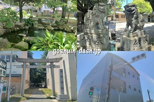 矢田六所神社の見どころ(池・狛犬・東鳥居・六所社前信号)