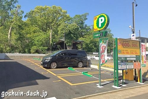 三井のリパーク芳野2丁目(片山神社コインパーキング)