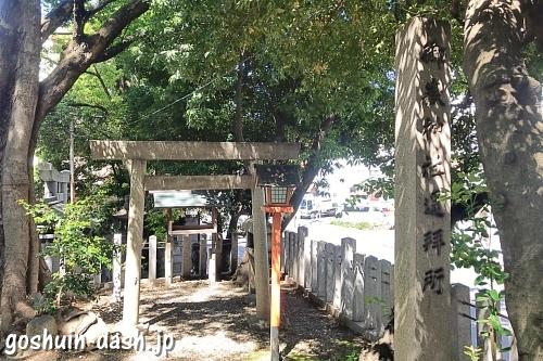 御嶽神社遙拝所(片山八幡神社)