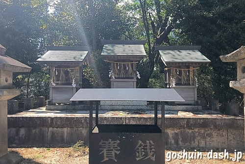 古鳴海八幡社の境内社(摂社)