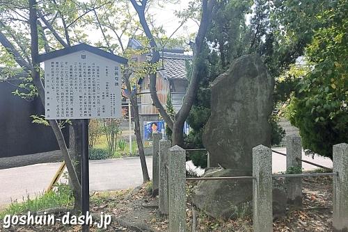 知立神社(愛知県知立市)の芭蕉句碑(不断たつ池鯉鮒の宿の木綿市)