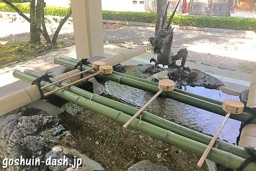針名神社の手水舎