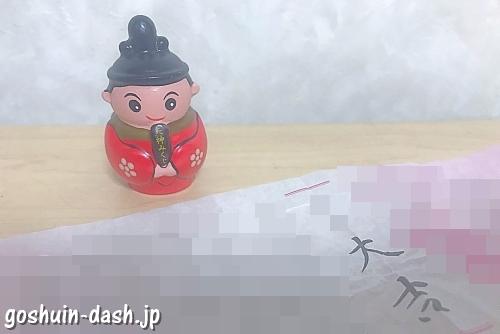 上野天満宮のおみくじ(天神みくじ)
