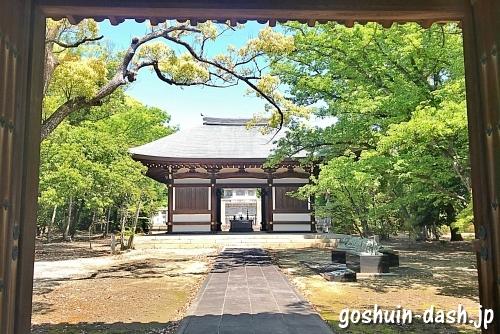 奉安塔(覚王山日泰寺)