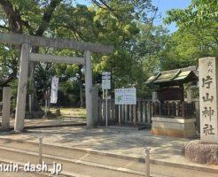 片山神社(名古屋市東区)鳥居