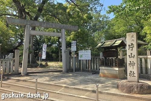 片山神社(名古屋市東区)にお参りしたよ~尼ヶ坂駅すぐ【天狗伝説も】