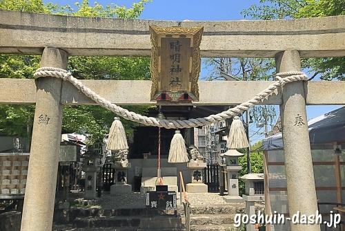 名古屋晴明神社の鳥居
