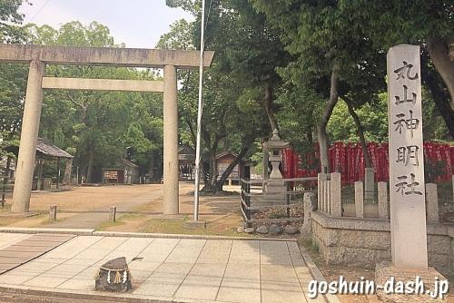 丸山神明社(名古屋市千種区)正面鳥居