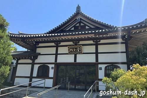 舎利殿(覚王山日泰寺)