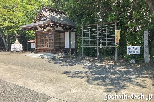 片山八幡神社(名古屋市東区)の駐車場