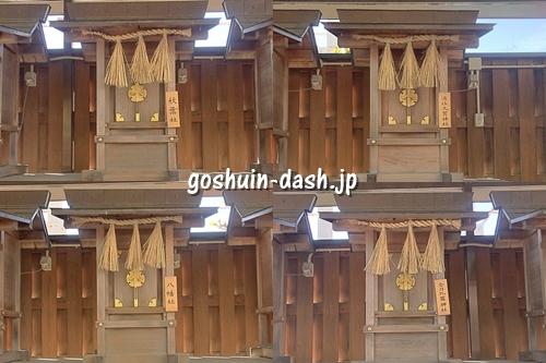 赤塚神明社末社(秋葉社・須佐之男神社・八幡社・金刀比羅神社)