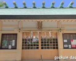 藤森神明社(愛知県名古屋市名東区)拝殿