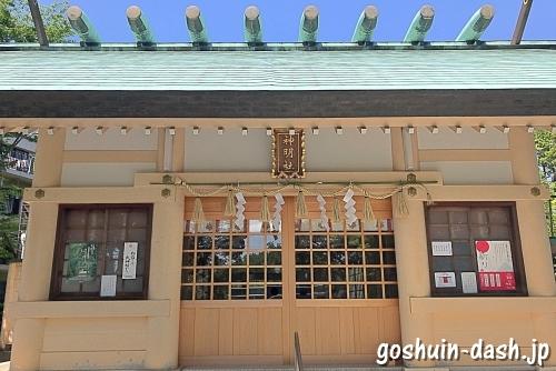 藤森神明社拝殿