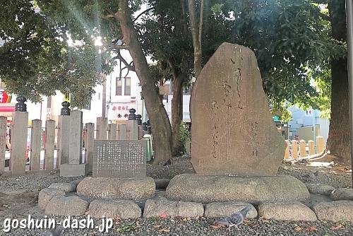 大須観音(名古屋市中区)の芭蕉句碑(いざさらば 雪みにころぶ 所まで)