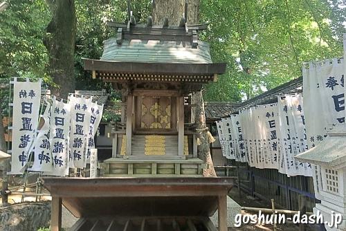 日置龍神社(名古屋日置神社境内社)