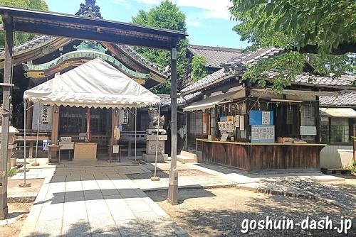 鹽竈神社(名古屋市中川区)の授与所/社務所