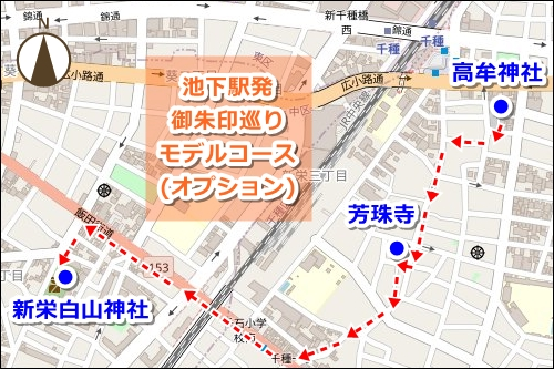 池下駅発御朱印巡りモデルコースマップ(地図・オプション)