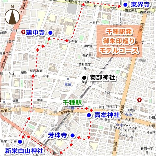 千種駅発御朱印巡りモデルコースマップ(地図)