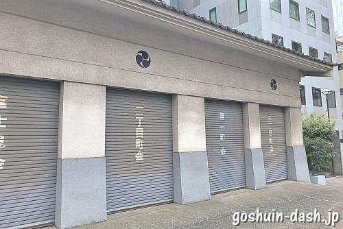金王八幡宮倉庫(神輿?)
