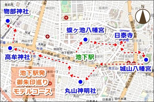 池下駅発御朱印巡りモデルコースマップ(地図)