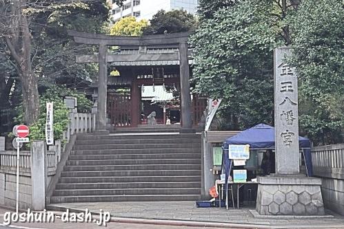 金王八幡宮(東京都渋谷区)鳥居