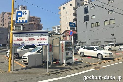 伊勢山神明社の最寄り駐車場(コインパーキング・BE-LAGUNA伊勢山)