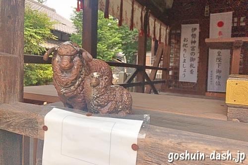 羊神社(名古屋市北区)拝殿の羊の親子