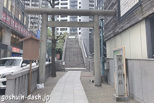 宮益御嶽神社(東京都渋谷区)鳥居