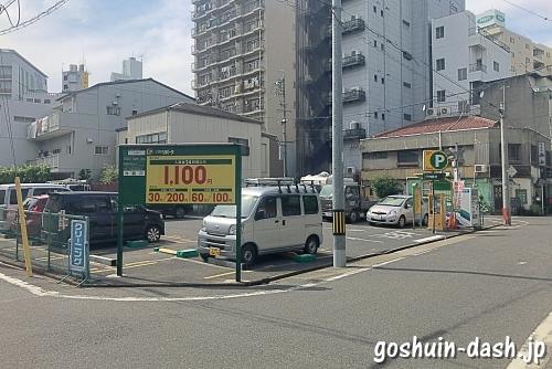 高牟神社(名古屋市千種区)最寄りの駐車場(コインパーキング・三井のリパーク今池第7)