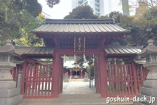 金王八幡宮の神門(赤門・渋谷区指定有形文化財)
