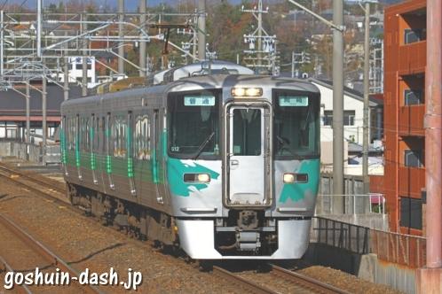 愛知環状鉄道(愛環・2000系電車)