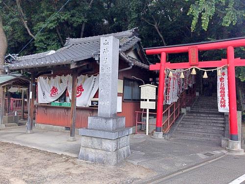 山神社・お福稲荷・白龍社(名古屋市)にお参りしたよ【おもかる石も】