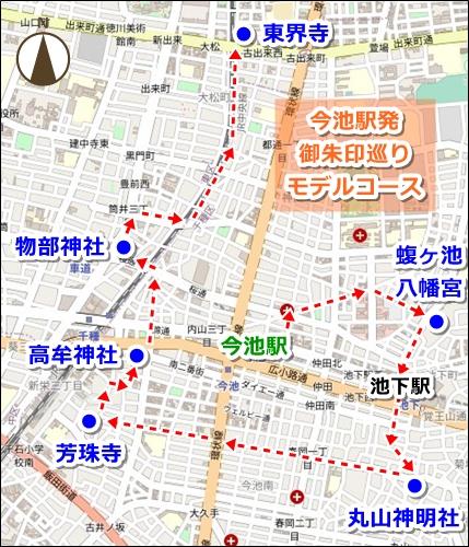 今池駅発御朱印巡りモデルコースマップ(地図)