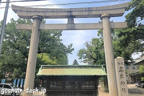 高牟神社(名古屋市千種区)正面鳥居(南鳥居)