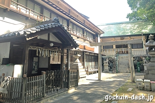 伊勢山神明社(名古屋)社務所