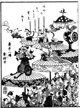 泥江縣神社(廣井八幡宮)傘鉾祭(尾張名所図会)