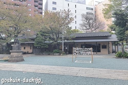 金王八幡宮の御朱印受付場所(社務所/授与所)