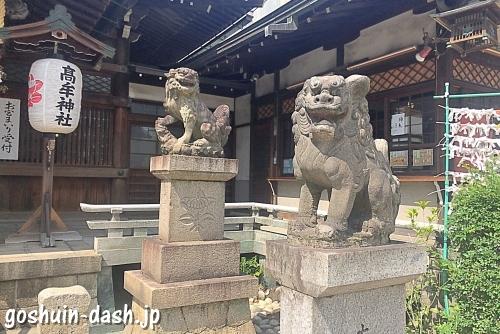 高牟神社(名古屋市千種区)社務所