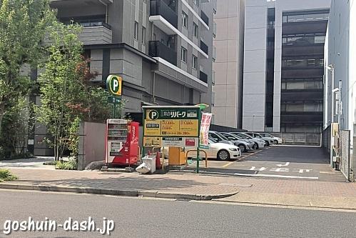 泥江縣神社(名古屋)近くの駐車場(コインパーキング)