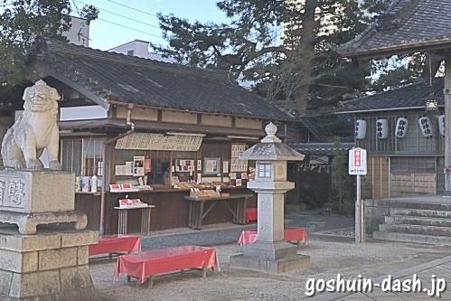 菅生神社(岡崎市)の御朱印受付場所(授与所)