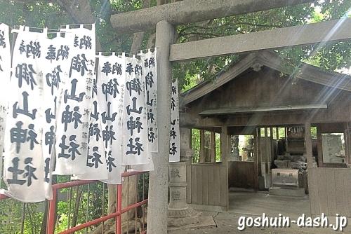 御山神社(名古屋市北区)