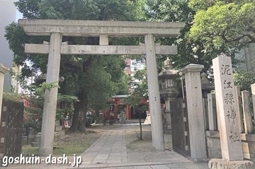 泥江縣神社(名古屋)鳥居