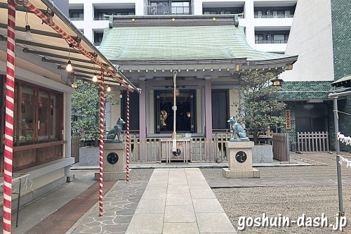 宮益御嶽神社(東京都渋谷区)の拝殿(社殿)と御朱印受付場所(授与所)