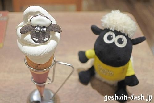 ソフトクリーム(ひつじのショーンFarmCafe)