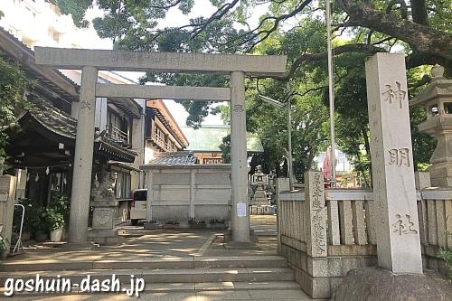 伊勢山神明社(名古屋)鳥居