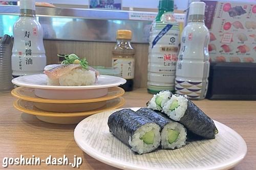 かっぱ巻き(かっぱ寿司名古屋水主町店)