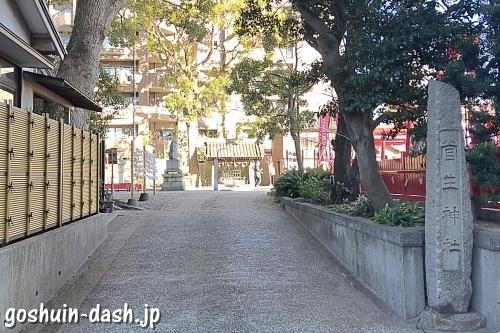 菅生神社(岡崎市)の駐車場(入口)