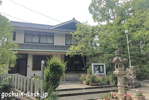新栄白山神社(名古屋市中区)社務所(授与所)