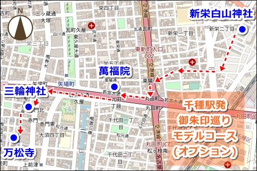 千種駅発御朱印巡りモデルコースマップ(地図・オプション)