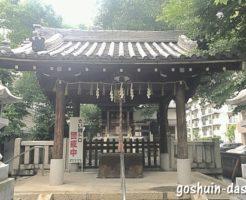 櫻田神社(名古屋市熱田区)拝殿(社殿)